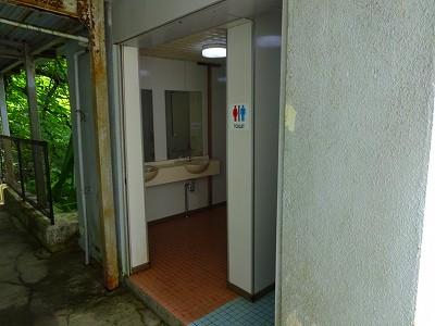 剣山 (212)