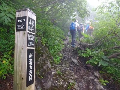 岩手山 (109)