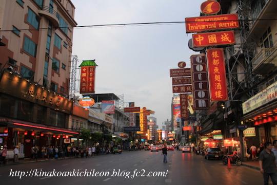 170712 Chinatown 8