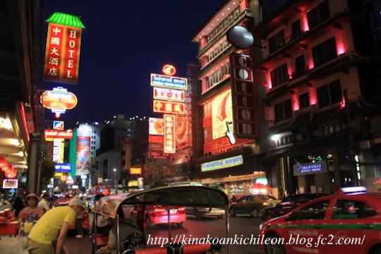 170712 Chinatown 9