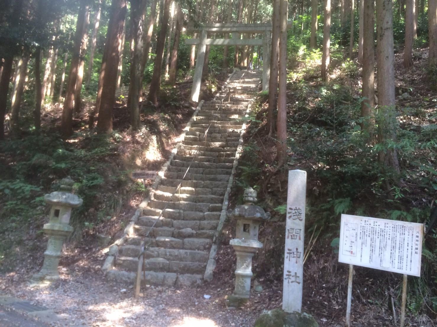 嵩山浅間神社