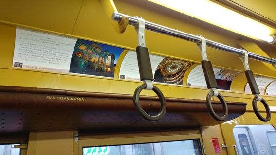 赤富士吊革2
