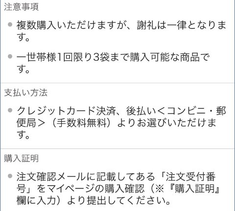 20170718120312f13.png