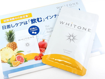 whitone01.jpg