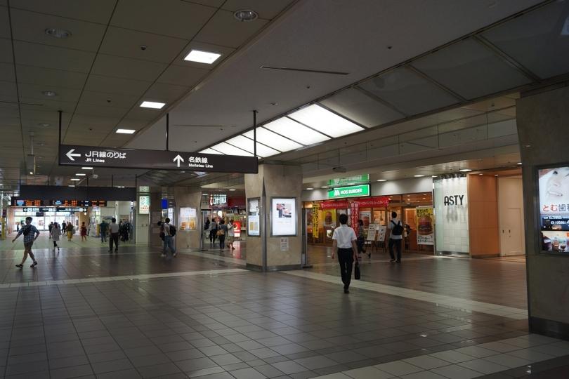 itinomiya1.jpg