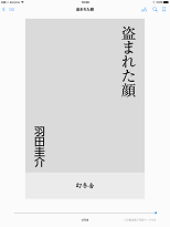 2017-08-26 19.58.40