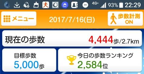 20170720072938a16.jpg