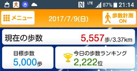 20170720072940b7e.jpg