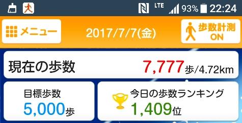 201707200729411b8.jpg