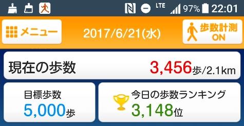 20170720072943d0d.jpg