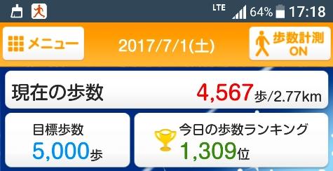 20170720072944ae7.jpg