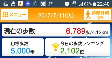20170720072946eb5.jpg