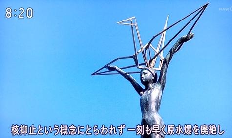201708081934505fd.jpg