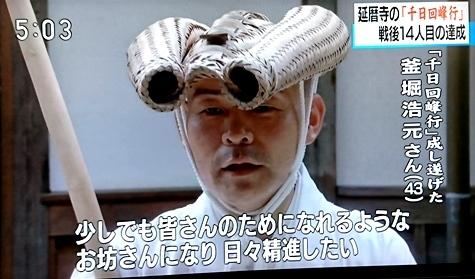 ⑤DSC_2667-2