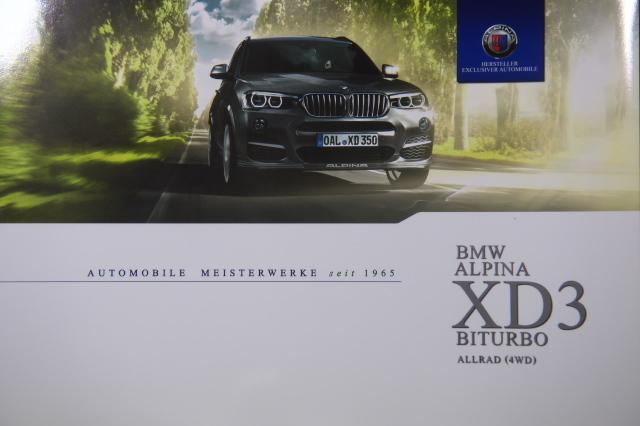 BMW ALPINA XD3 Bi-Turbo-08