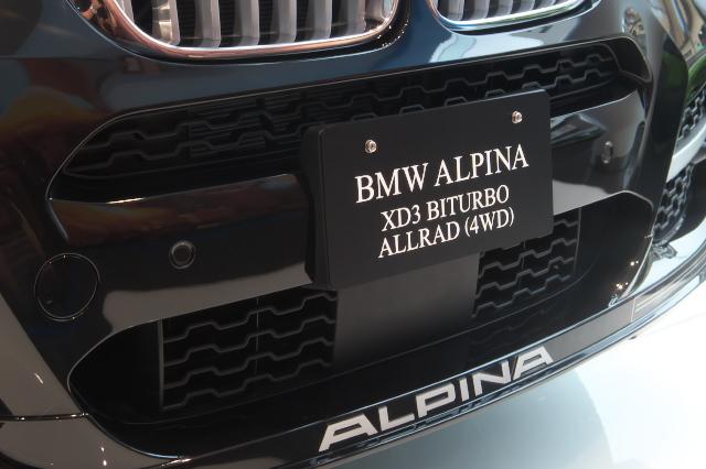 BMW ALPINA XD3 Bi-Turbo-02