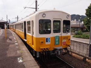 P9110832.jpg