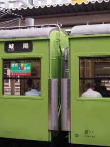 P9121048.jpg