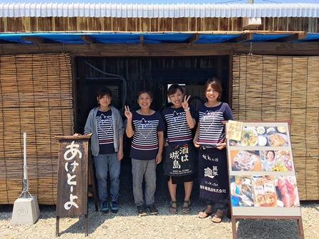 まる弥の魚卓 (2)