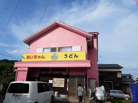 あいちゃんうどん (12)