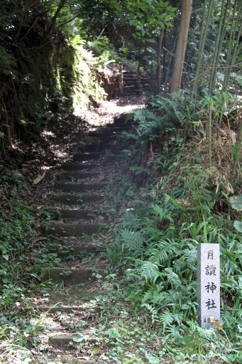 月読神社の参道
