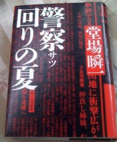 book201709.jpg