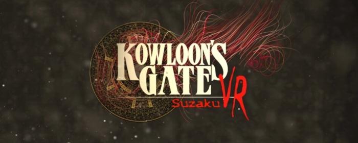 『クーロンズゲート』続編、『クーロンズリゾーム』が発表。次世代版続編と名を打つ新たな九龍城を動画で確認!