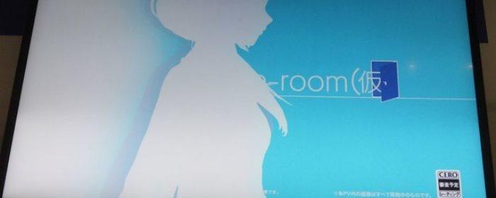 ドリームキャストで発売された『ルーマニア #203』をリスペクトした『project one-room(仮』がフリューから発表、PS4専用で詳細は9月23日発表予定。