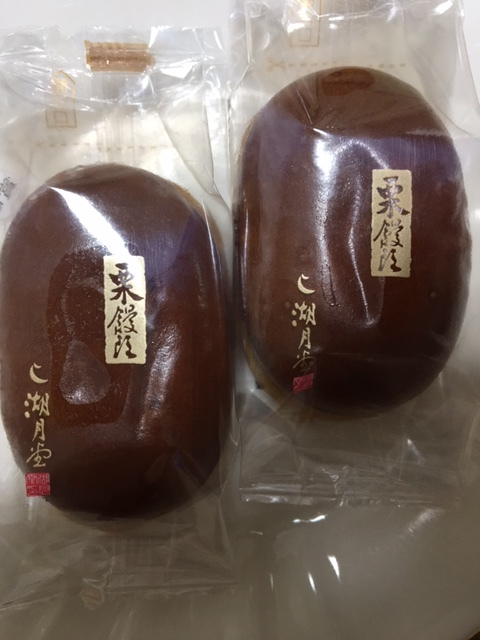 chesnut cake or kurimanju