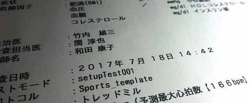 P1080902.jpg