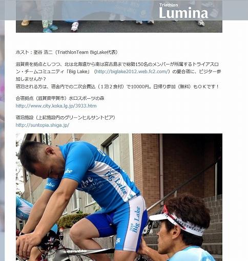 lumi2_20170730151613cb1.jpg