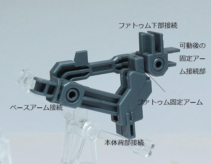 MG-JUSTICE_GUNDAM-143_01.jpg
