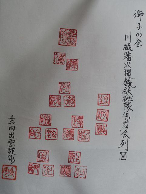 DSC02873_01.jpg