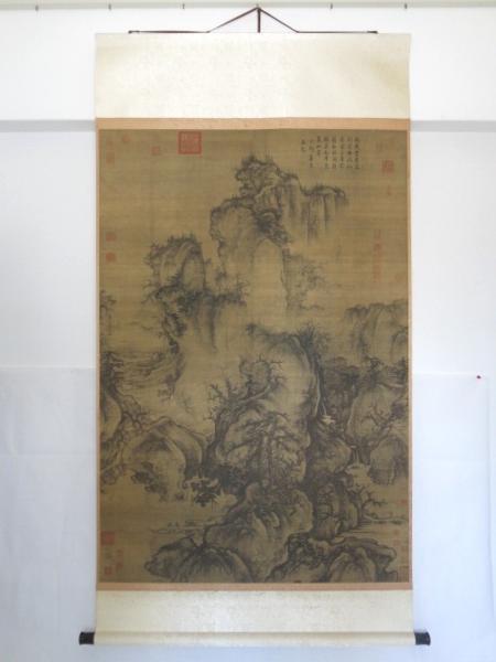 超大幅 宋郭煕筆 「早春図」 二玄社 工芸 掛軸