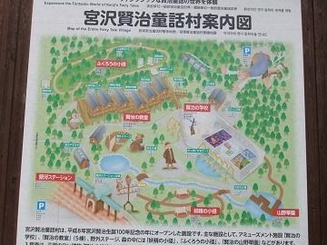 2賢治童話村2