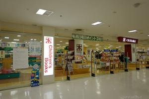 ヨーカドー奈良店