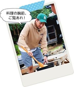 intro_photo_04.jpg