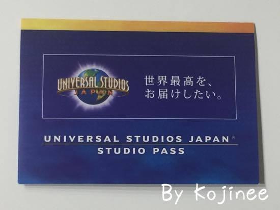 ユニバーサル・スタジオ3th_