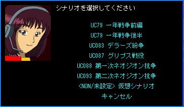 雷神7ガンダムMODver16-01