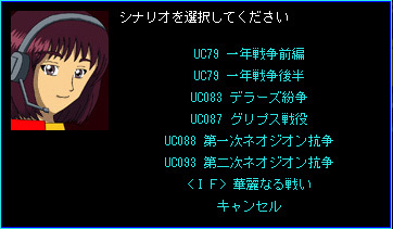 雷神7ガンダムMODver16-08 (1)