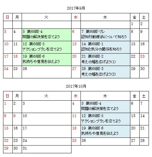 20170907-10.jpg