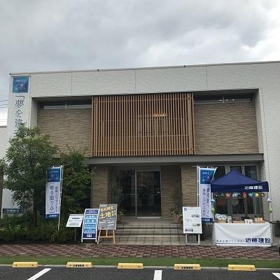 志木展示場2017812
