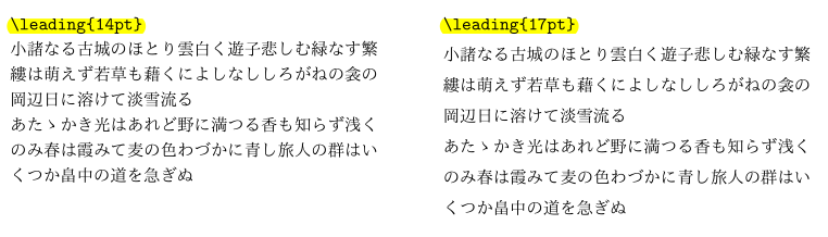 leading02.png