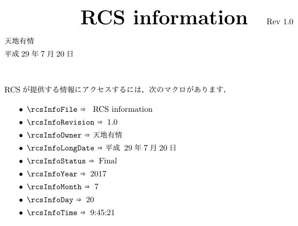 rcsinfo01B.png