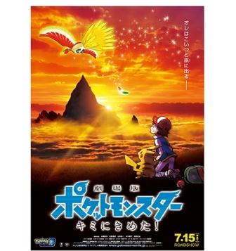 img_movie_170408_01.jpg
