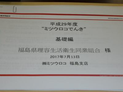 sDSC00518.jpg