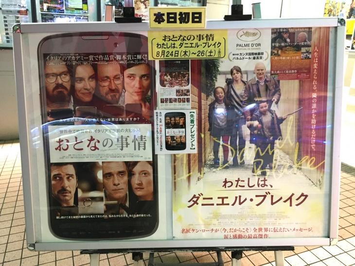 0824_1 映画