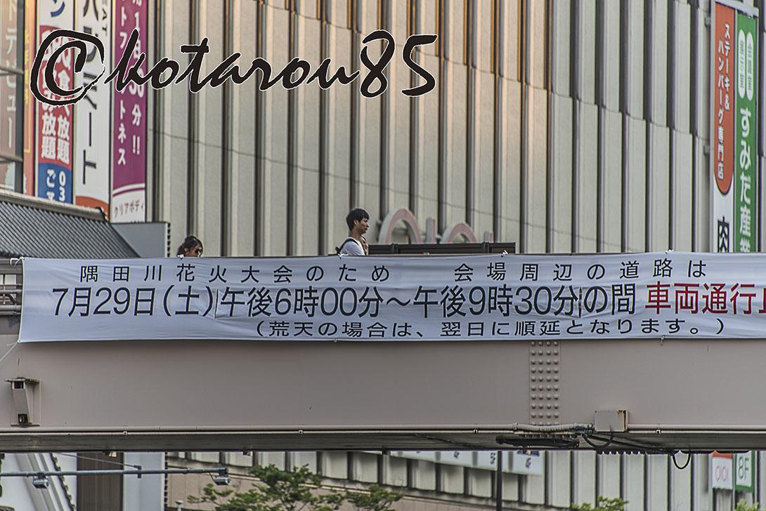 隅田川花火大会へGO 20170718