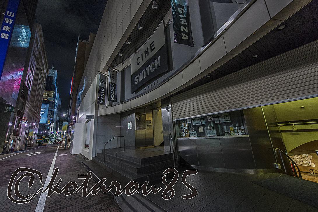 深夜の映画館 20170719
