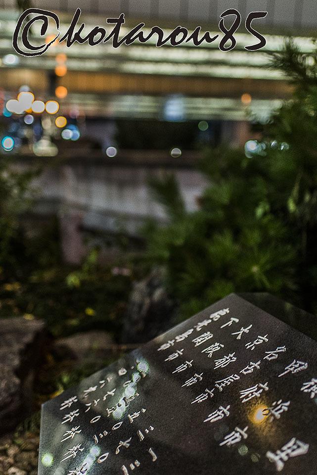 日本橋のたもと 20170804